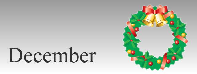 2017.12月(Dec.2017)