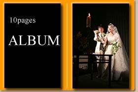 撮影アルバム10Pハードカバー(CD-Rデータ付)